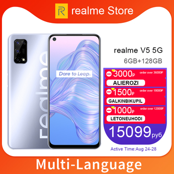 realme V5 6GB 128GB Dimensity 720 Smartphone 5G 6.5inch 90Hz Full view Display 48MP Quad Cameras 5000mAh 30W Fast Charger
