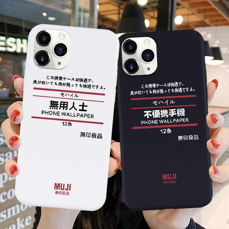 Maiyaca Japanese Anime Aesthetic Text Letter Luxury Phone Cover For Iphone 11 Pro Max 5 5sx 6 7 7plus 8 8plus X Xs Max Xr Aliexpress