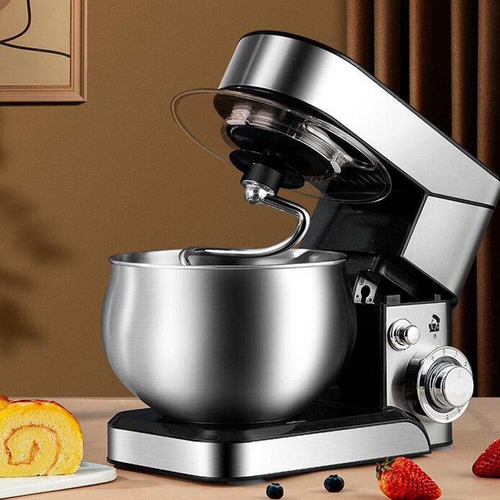 5.5L 1200W Нержавеющая сталь Коммерческая машина для приготовления пищи многофункциональная бытовая электрическая Миксер для еды яйцо Тесто крем для салата|Миксеры|   | АлиЭкспресс