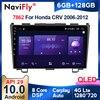 6G + 128G QLED 4G LTE CarPlay Android 10 Für Honda CR-V 3 RE CRV 2007 2008 2009 -2011 auto Radio Multimedia Player GPS Keine 2 din dvd