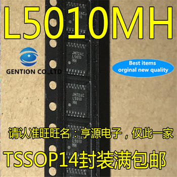 5Pcs LM5010MH LM5010MHX L5010MH Switching regulator TSSOP14  in stock  100% new and original