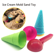 5pcs/lot Sand Toy Ice Cream Mold Scoop Plastic Beach Toys for Children Kids Summer Outdoor Pretend Game Water Sand Cake Mould