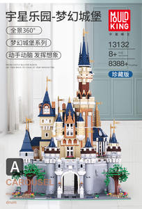 Toys Bricks Castle B...