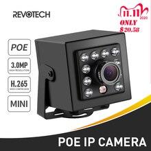 POE H.265 HD 3MP ミニタイプ IP カメラ 10 LED IR 屋内セキュリティ 1296 P/1080 P ナイトビジョン p2P CCTV システムビデオ監視カム