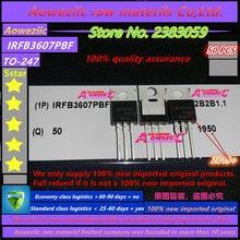 Aoweziic 2019 + 50 個 100% 新インポート元の IRFB3607PBF IRFB3607 に 220 n チャネル 75 v 80A