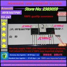 Aoweziic 2019 + 50 PCS 100% חדש מיובא מקורי IRFB3607PBF IRFB3607 כדי 220 N ערוץ 75V 80A