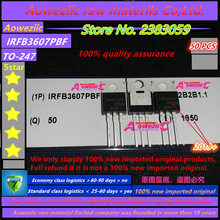 Aoweziic 2019+  50 PCS  100% new imported original IRFB3607PBF   IRFB3607 TO 220  N channel 75V  80A