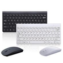 2,4 ГГц Беспроводная клавиатура+ беспроводная мышь комбо набор для ноутбука ПК настольный LHB99