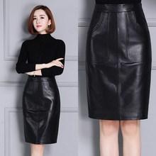 2020 Women New Real Genuine Sheep Leather Skirt K4 2020 women new real genuine sheep leather skirt k4