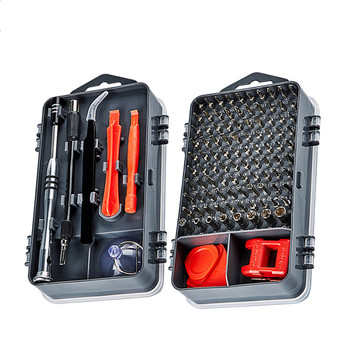 Precision Screwdriver Set, 112 in 1 Magnetic Screwdriver Bit Set with Case for Smartphone, Laptop, PC, Watch, Glasses, Electroni snake bit 360 6 in 1 portable screwdriver set