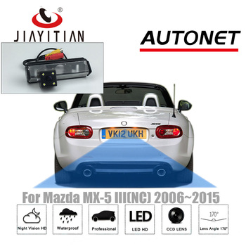 цена на Rear view camera For MAZDA MX5 Roadster MX-5 Miata III (NC) 2006 2007 2008 2009 2010 2011 2012 2013 2014 CCD Backup Parking CAM