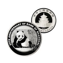 цена на 2015 China 10 Yuan Panda Silver Coin 100% Real Original Coins Collection Gift with Certificate UNC