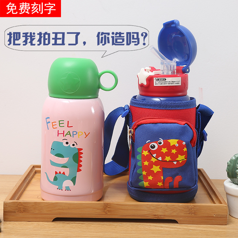 316 Children Insulated Cup with Straw Dual Purpose Young STUDENT'S Glass Portable Baby Nursery Bottle Large Capacity|Sports Bottles| |  - title=