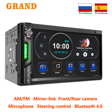 2 Din Car Radio 7010b Plus FM/AM Mirror link Car Multimedia lettore Video per Volkswagen Skoda Lada Toyota Kia Ford Car Stereo