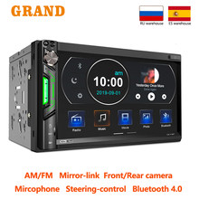 GRAND 2 Din Auto Radio AM FM Bluetooth Spiegel Link Autoradio 7