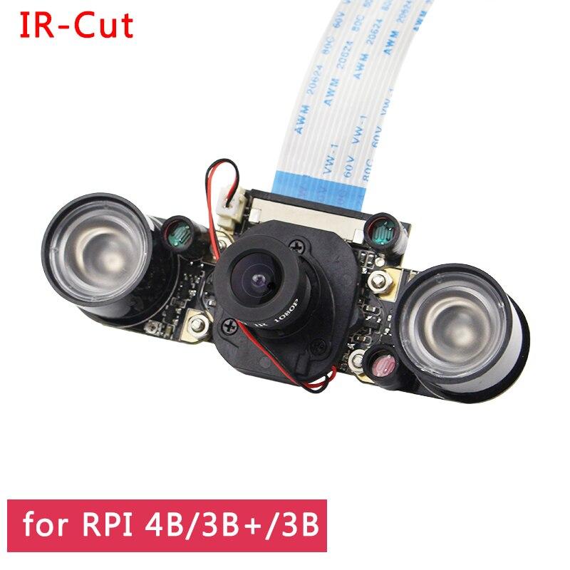 Raspberry Pi 4 IR-CUT Camera Night Vision Focal Adjustable 5 MP OV5647 Automatically Switch Day /Night Mode For RPI 3B+/3B/2B