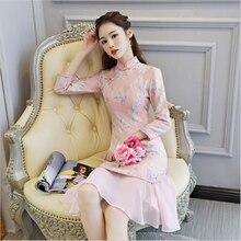 все цены на 2019 Jacquard floral aodai qipao dress vietnamese ao dai traditional chinese cheongsam long sleeve modern qipao dress онлайн