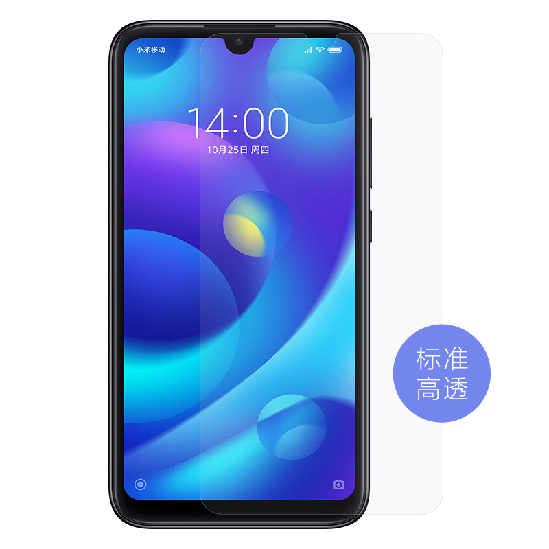 Original Xiaomi Redmi 6 Pro Xiaomi Play 8 SE 8SE 6X Soft PET Nanometer Super HD Clear Screen Protector Curved Film