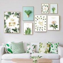 Картина маслом на холсте с изображением зеленых растений