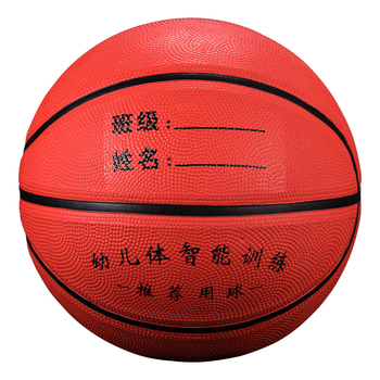 SIRDAR Basketball ball outdoor training basketball Size 7 for children students Wholesale maroon Rubber laminated basketball image