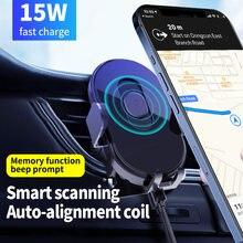 15 Вт автомобиля Беспроводной зарядки совместим с магнитной