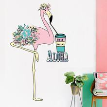 Fashionable Personality Flamingo Living Room TV Sofa Study Dining Room Bedroom Background Decorative Wallpaper(China)