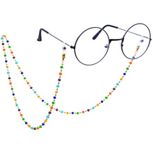 Colorful Beads Glasses Chains Women Reading Glasses Sunglass
