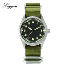 Lugyou San Martin Pilot Men Watch Automatic Stainless Steel Water Resistant 20 ATM NH35 Green Luminous Nato Nylon Sapphire