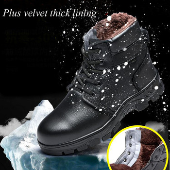 Winter Safety Shoes Cap Steel Toe Shoe Boots For Man Work Shoes Anti-skid And Wear-Resistant Beef Footwear Wear-resistant DXZ106