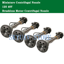 Centrifugal-Nozzle Agricultural-Spray-Drone Miniature Brushless Motor 48V Spray-System