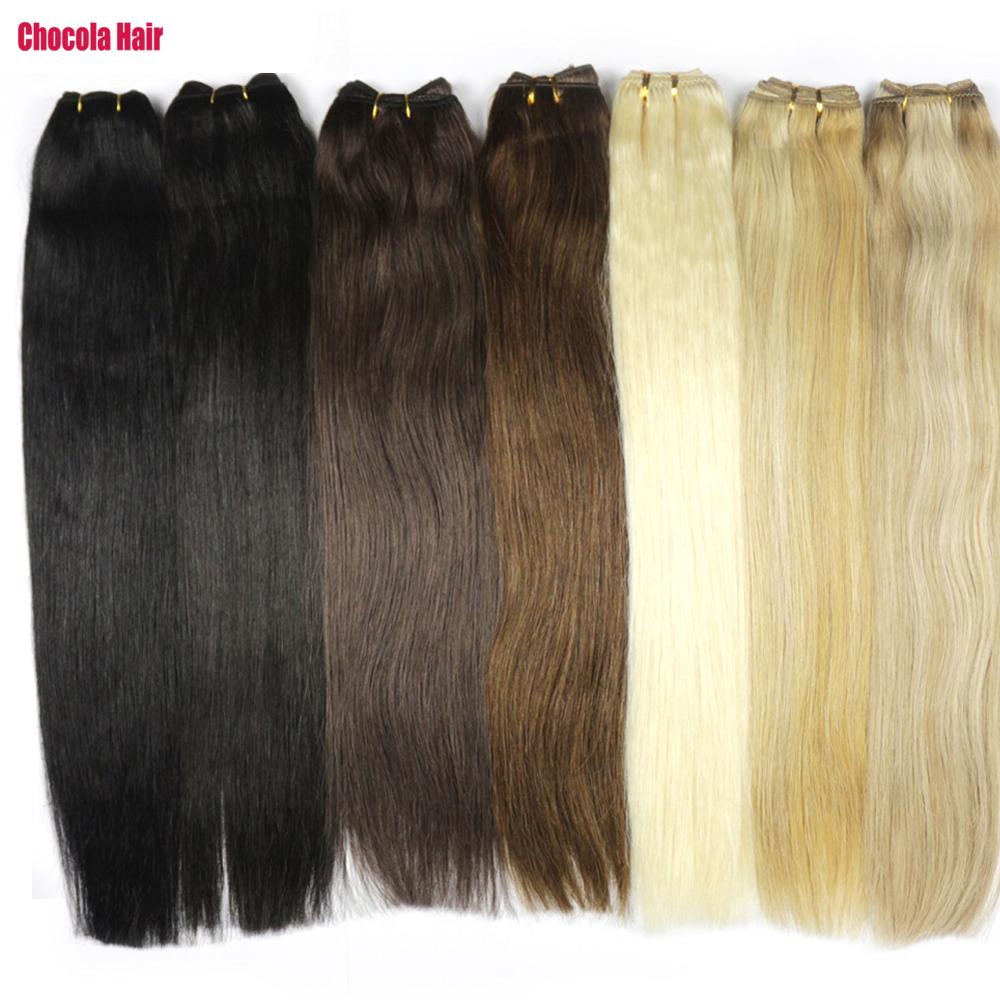 """Chocola 16""""-28"""" 100g Brazilian Machine Made Remy Hair Weft 100% Human Hair Extensions Hair Weaving Natural Stragiht"""