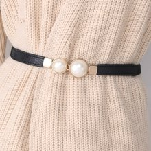 Ceinture en cuir PU pour femmes, Double perle, jupe, taille élastique fine, ceinture pour dames