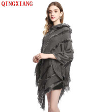 цена на 2020 Batwing Sleeve Knitted Long Pullovers With Hat Lady Knitted Fur Striped Poncho Plus Size Winter Fashion Tassel Sweater