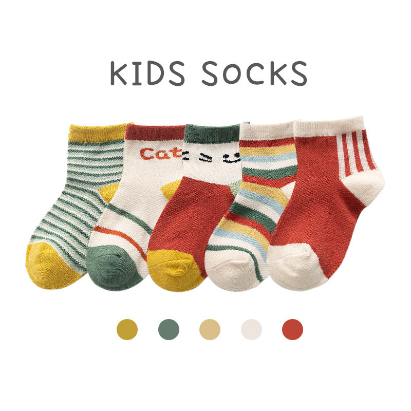 2020 Spring Students Socks CHILDRENS Socks Short Socks Men And Women Childrens Socks Smiley Stripes No-show Socks Baby Socks