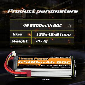 "Image 3 - 2pcs Youme 4S Lipo 6500mah 14.8v RC סוללה 60C עם דיקני XT60 מחברים עבור 1/10 1/12 RC רכב משאיות מטוס מל ""טים סירת טנק"