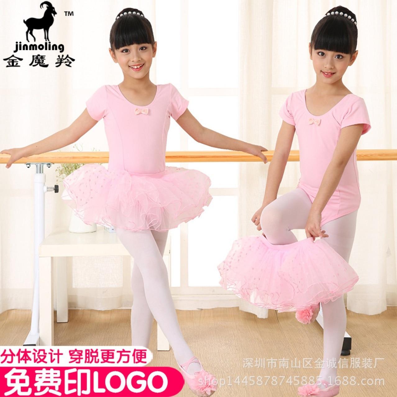 CHILDREN'S Dancing Clothes CHILDREN'S Ballet Dance Skirt Girls' Short Sleeve Shirt CHILDREN'S DAY Performance Performance Gymnas