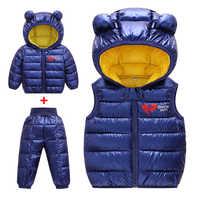 Children down cotton Clothing 3PCS(Jacket + Pants + vest) Girls winter coat Baby Boys silver Hooded Outwear snowsuit kids pants