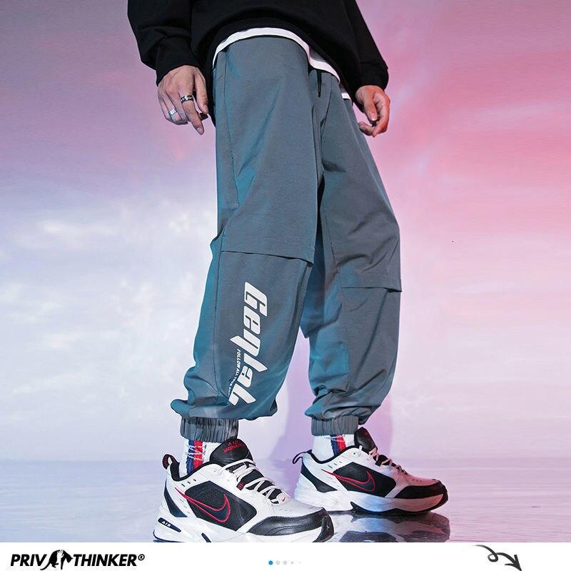 Privathinker Hip Hop Reflective Men Harem Pants 2020 Streetwear Men's Joggers Pants Gradient Man Trousers Pants