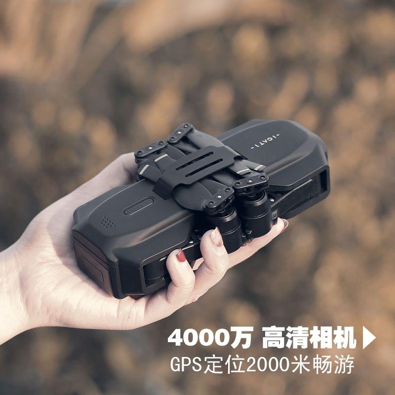 OTPRO GPS Drone With 4K 1080P HD Dual Camera 5G Wifi RC Quadcopter Optical Flow Positioning Foldable Mini Drone VS E520S E58