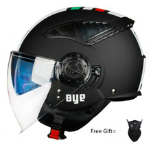 Retro BYE 256 Open Face Motorcycle Helmet With Flip Up Visor And Removable & Washable Inner PadS Vintage Moto BYE helmet
