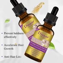 Fast Hair Growth Essence Oil