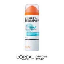 L'Oreal Paris Men Expert Пена для бритья для чувствительной кожи, гипоаллергенная, 200 мл