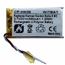 Battery for Harman Kardon Soho II NC 2 Headset New Li-Po Polymer Rechargeable Pack Replacement SR552033.7V 350mAh With 2 Lines  - buy with discount