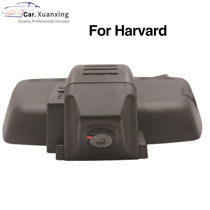 For Harvardv <font><b>F7</b></font> Driving Recorder Dedicated Car DVR Video APP Control Wifi HD Hidden Installation Sony IMX323 1080P image