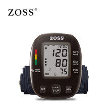 ZOSS latest models English or Russian Voice German chip LCD upper arm blood pressure monitor heart beat instrument tonometer(China)