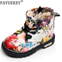 Children Winter Boots Girls Elegant Floral Flower Print Cute Kids Baby Martin Shoes Warm Comfortable Plush Snow Boots(China)