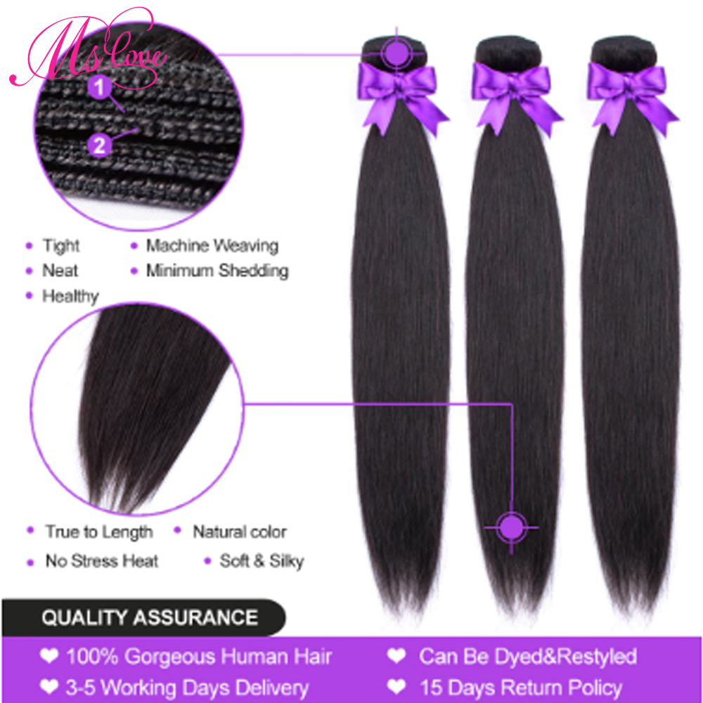 Ms Love 2x6 Closure And Bundles Peruvian Hair Bundles With Closure Straight Kim K Human Hair Bundles With Closure Non Remy Hair