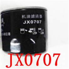 filter JX0707, Yangdong diesel engine parts, Y380T and Y385T