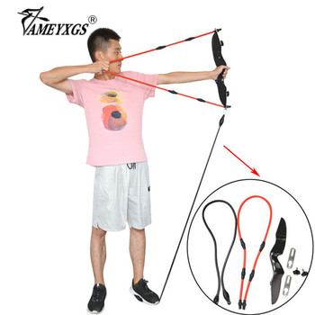 Archery Rally Practice Tool Adjustable Draw Weight Shooting Arm Strength Training Tool For Shoot Sports Exerciser Accessories