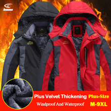 Winter Outdoor Fleece Waterproof Jacket Men Camping Hunting Windproof Windbreaker regenjacke impermeable hombre Plus Size M-9XL
